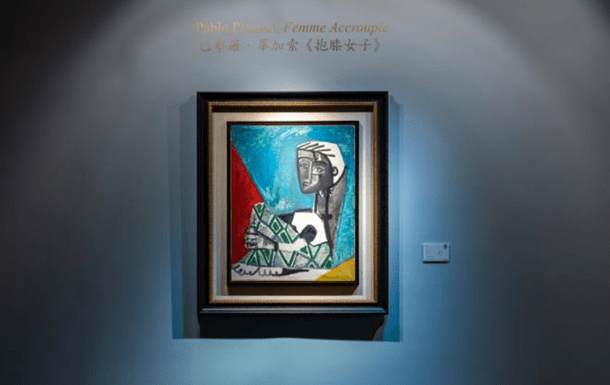 Picasso's painting sold at auction in Hong Kong for 24.6 million dollars